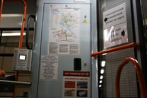 8a482a8ee Бескондукторная система оплаты в общественном транспорте Новосибирска  обойдется в 40 млн руб.