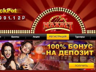 Casino стартовый bonus william hill
