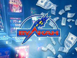 онлайн казино с мобильной версией
