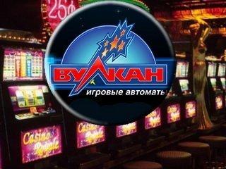 Вход в казино кристалл - Vapetrade Expo Casino
