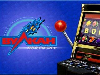 Игровые автоматы бесплатно в вулкане делюкс игровые автоматы сокровища пиратов рейтинг слотов рф