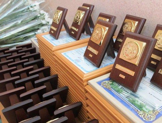 Конкурс «Новосибирская марка» стартовал