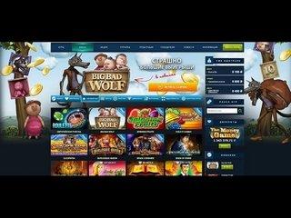 азарт плей официальный сайт онлайн казино