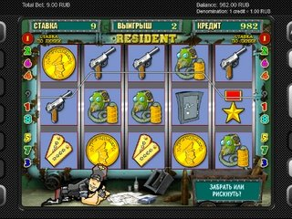 Бесплатно сыграть в игровые автоматы резидент золото партии игровые автоматы играть онлайн бесплатно