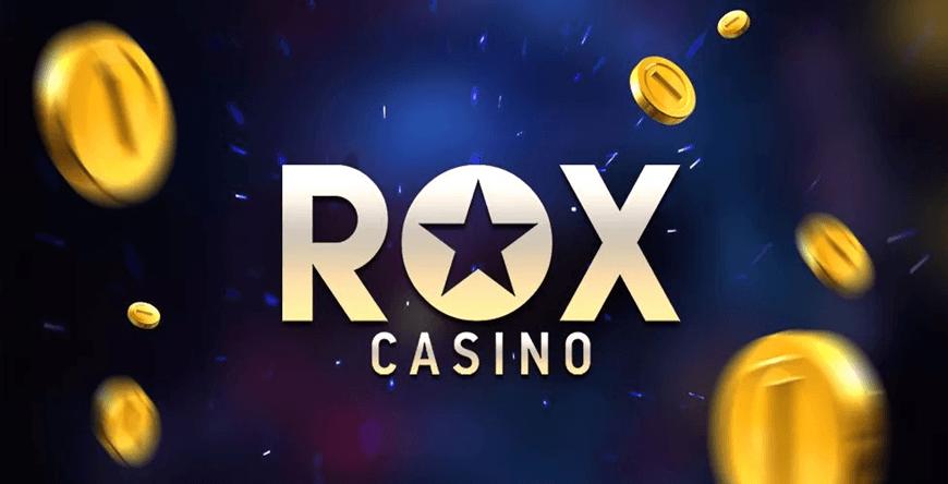 Как выиграть на официальном сайте Рокс Казино