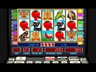 игровые автоматы лучшие бонусы